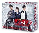 ダンダリン 労働基準監督官 DVD-BOX[DVD]