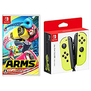 ARMS+Joy-Con (L)/(R) ネオンイエロー+【Amazon.co.jp限定】オリジナルステッカー(4種セット)同梱 - Switch