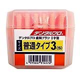 デンタルプロ歯間ブラシ I字 50P サイズ3(S) × 5個セット