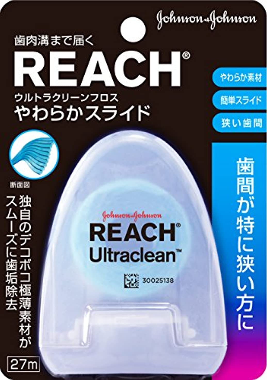 ストリーム焦げ悪用REACH(リーチ) ウルトラクリーンフロス やわらかスライド 27m