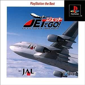 ジェットでGO! PlayStation the Best