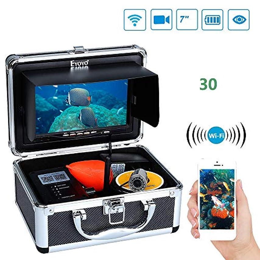 乗算アナリストアンテナ魚群探知機 ポータブル 魚探 7インチ高精細ビデオ魚群探知機 WIFIデータ伝送漁師 IP68防水設計カメラ 釣り愛好家を助ける