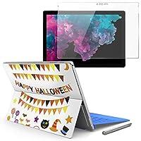 Surface pro6 pro2017 pro4 専用スキンシール ガラスフィルム セット 液晶保護 フィルム ステッカー アクセサリー 保護 ハロウィン コウモリ かぼちゃ 013712