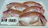 ★焼き鯛用に鱗 内臓処理済★長崎産連子鯛 1パック(5尾入)