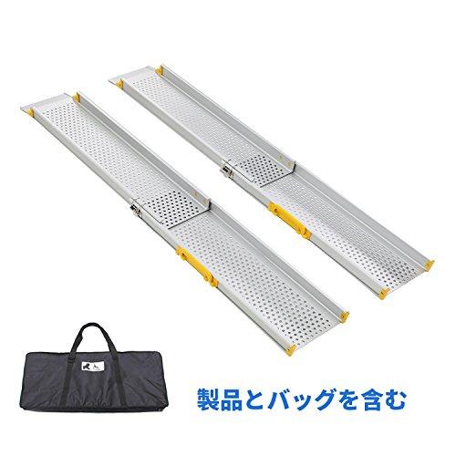 アルミスロープ スロープ 軽アルミニウム合金車椅子坂道、便利...