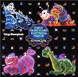 東京ディズニーランド・エレクトリカルパレード・ドリームライツを試聴する