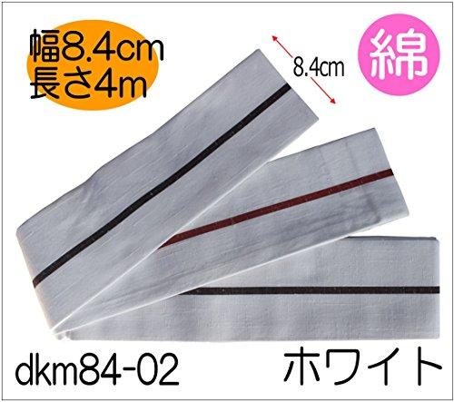 角帯/表地綿:幅約8.4cm×長さ約4m ホワイト【郵送にて...