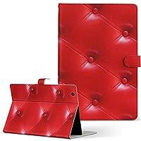 arrows Tab F-04H FUJITSU 富士通 アローズタブ タブレット 手帳型 タブレットケース タブレットカバー カバー レザー ケース 手帳タイプ フリップ ダイアリー 二つ折り ラブリー 赤 レッド 模様 f04h-006132-tb