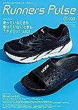 PUMA ランニング Runners Pulse Magazine Vol.03