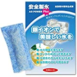 ブリッジメディカル Ag+ 銀イオンパワー 「安全製氷Plus」飲料水の生成剤・自動製氷機用除菌剤