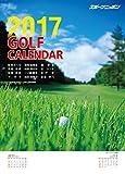 スポニチゴルフ(女子プロ) 2017年 カレンダー 壁掛け B2 CL-516