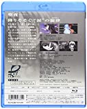 ef - a tale of melodies. 5 [Blu-ray]