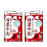 グローシール glo グロー シール glo グロー専用 スキンシール 電子タバコ ステッカー 「飲めません。でも、喫めます。」シリーズ1 おいしい特濃牛乳 05 01-gl0404