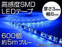 AP LEDテープ ブルー LED数:600個 APLEDTP003BL