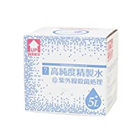 高純度 精製水 5L (コック付) [ 精製水 純水 エステ スチーマー フェイシャルスチーマー 美顔器 ]