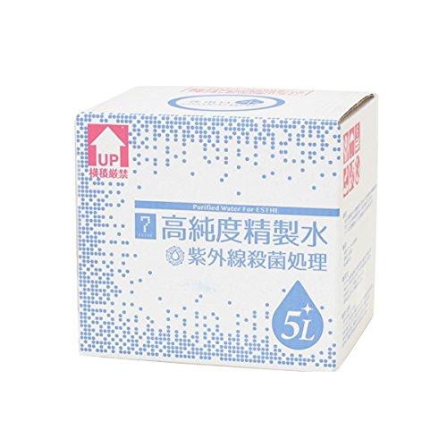 高純度 精製水 5L ( コック付 ) [ 精製水 純水 エ...