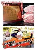 【冷凍発送】旭屋 プレミア 神戸牛 ハンバーグ 10個入り