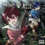 Shape My Story / やのあんな