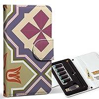 スマコレ ploom TECH プルームテック 専用 レザーケース 手帳型 タバコ ケース カバー 合皮 ケース カバー 収納 プルームケース デザイン 革 チェック・ボーダー 模様 エレガント カラフル 004072