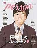 TVガイドPERSON VOL74