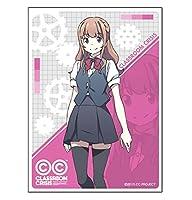 きゃらスリーブコレクション マットシリーズ 「Classroom☆Crisis」 瀬良ミズキ (No.MT183)