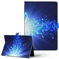 igcase Qua tab QZ8 KYT32 au LGエレクトロニクス キュアタブ タブレット 手帳型 タブレットケース タブレットカバー カバー レザー ケース 手帳タイプ フリップ ダイアリー 二つ折り 直接貼り付けタイプ 005985 クール 音符 青 ブルー