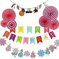 誕生日パーティーSupplies – Happy誕生日デコレーションバナー、ペーパーファン、ジャングル動物フラグ装飾、プリンセスフラグ装飾、フォレストテーマ誕生日パーティーフェスティバルパーティー
