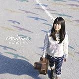 春になったら(初回生産限定盤)(DVD付)