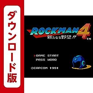ロックマン4 新たなる野望!! [3DSで遊べるファミリーコンピュータソフト][オンラインコード]