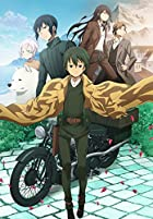 キノの旅 the Animated Series 中巻(初回限定生産)(特典ドラマCD付)