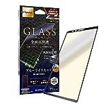 ルプラス Xperia 1 SO-03L/SOV40/SoftBank ガラスフィルム 「GLASS PREMIUM FILM」 立体ソフトフレーム ブラック・高透明・ブルーライトカット LP-M19SX1FGFFBBK