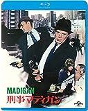 刑事マディガン Blu-ray