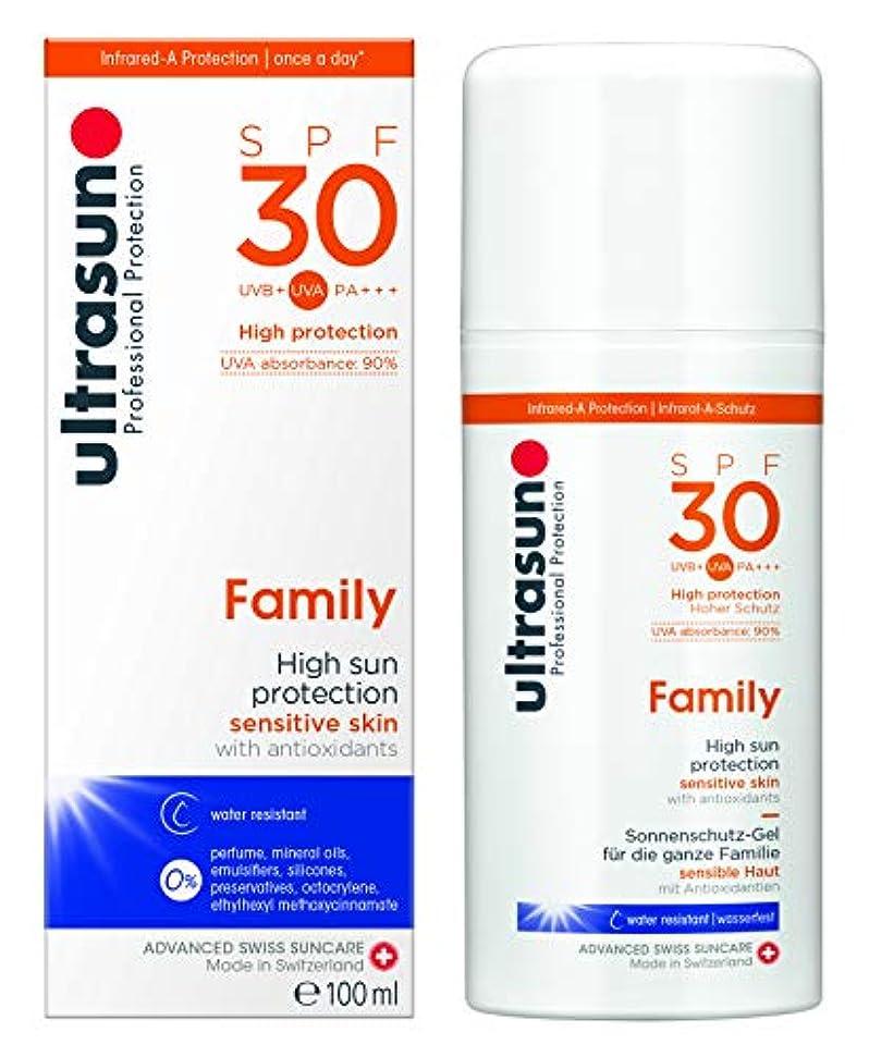 線形あえて反対にultrasun(アルトラサン) [日焼け止め全身用] フェイス アンド ボディ【 SPF30 PA+++ / 化粧下地OK/トリプルプロテクション 】 100mL IR-A対応 子供から大人まで 乳液タイプ 敏感肌用...