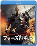 ファースト・キル ブルーレイ&DVDセット[Blu-ray/ブルーレイ]