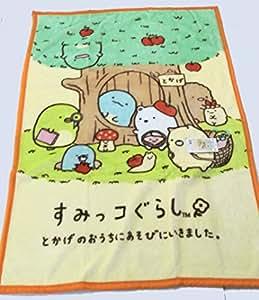 【 518 】ひざ掛け毛布 すみっコぐらし とかげのお家 100×140cm キャラクター ハーフーケット ちょっと大きめ