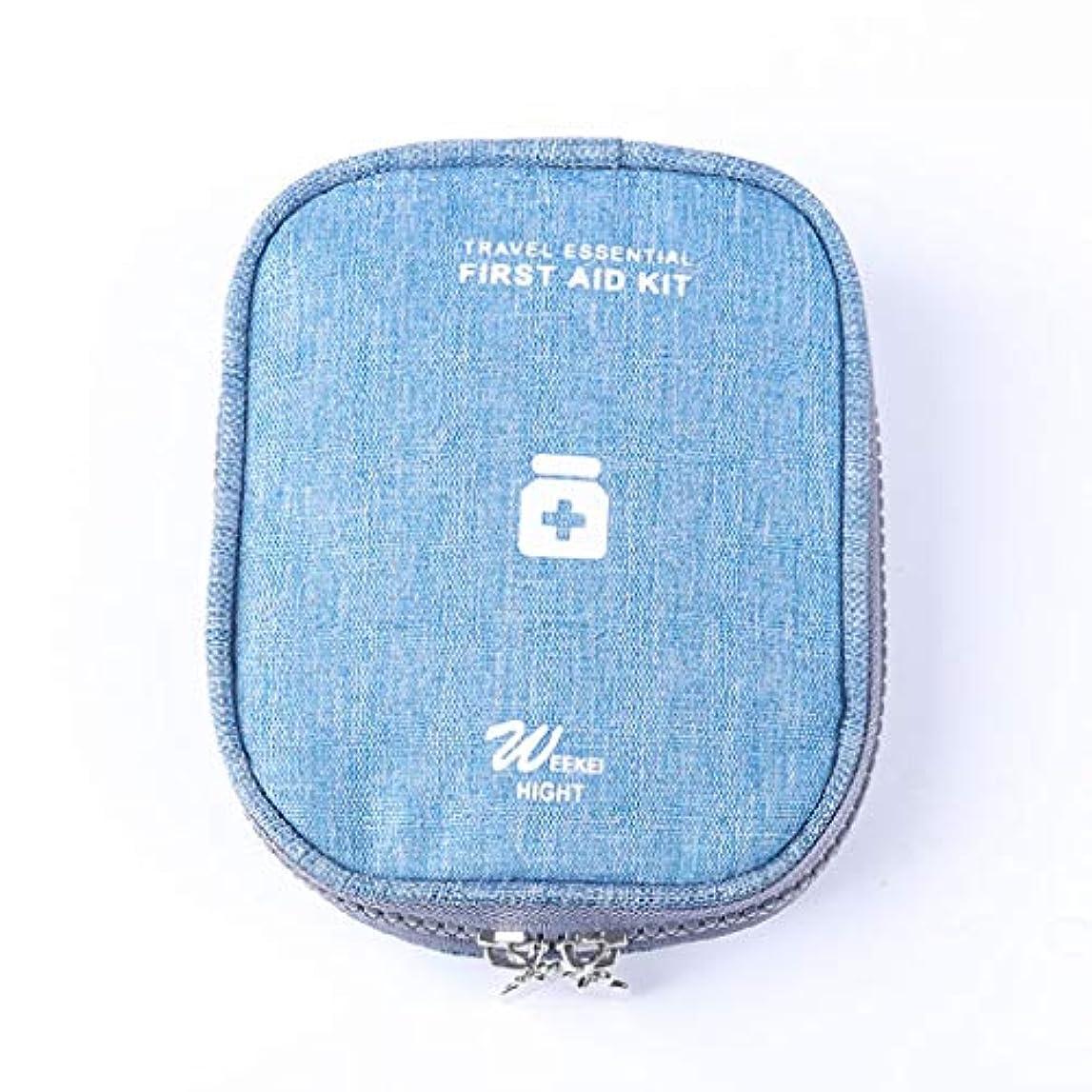芝生コミュニケーション準備したYYFRB 旅行ビジネスポータブルミニ救急箱、緊急ポータブル小薬箱、薬収納袋 医学パッケージ (Color : C)