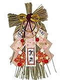 D'Kotte 選べる 豪華 お正月寿飾り 迎春 しめ飾り 正月飾り 寿飾り 鶴 リース 玄関 車に サイズ デザイン選択できます。 (中(33cm×16.5cm)まゆ玉夢飾り)