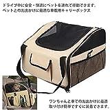 My Vision 車載用 ドライブボックス キャリーケース 犬 シートカバー ペット用品 犬用品 小型犬 中型犬 アウトドア ドライブ (Lサイズ) MV-DORABOX-L