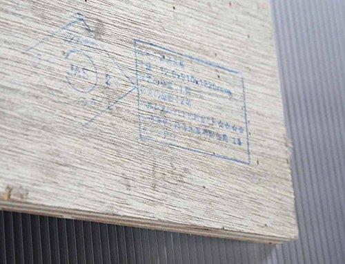 川島材木店 コンパネ1820x910mm 厚み12mm