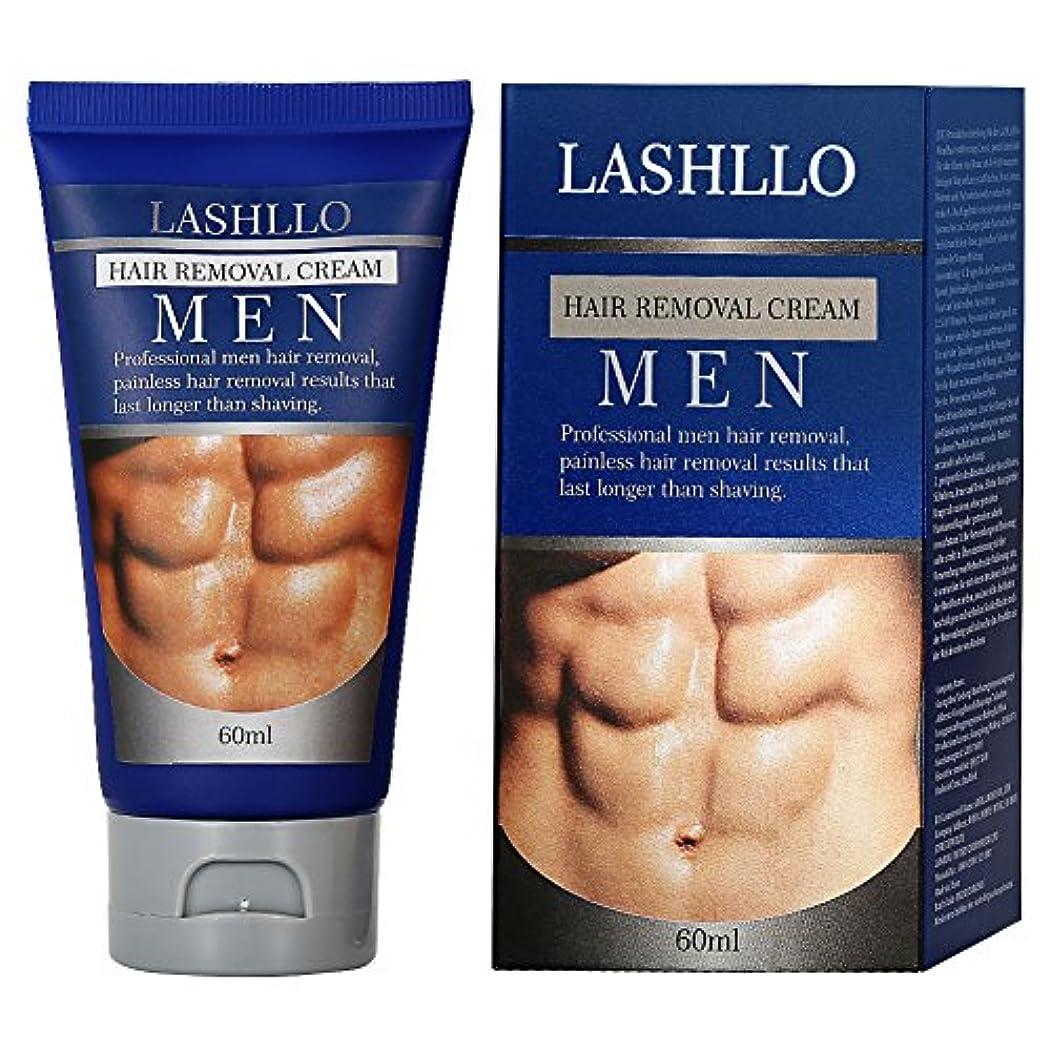 有益な素晴らしいです図脱毛クリーム メンズ 除毛剤 除毛クリーム 敏感肌 60ml 【男性用】