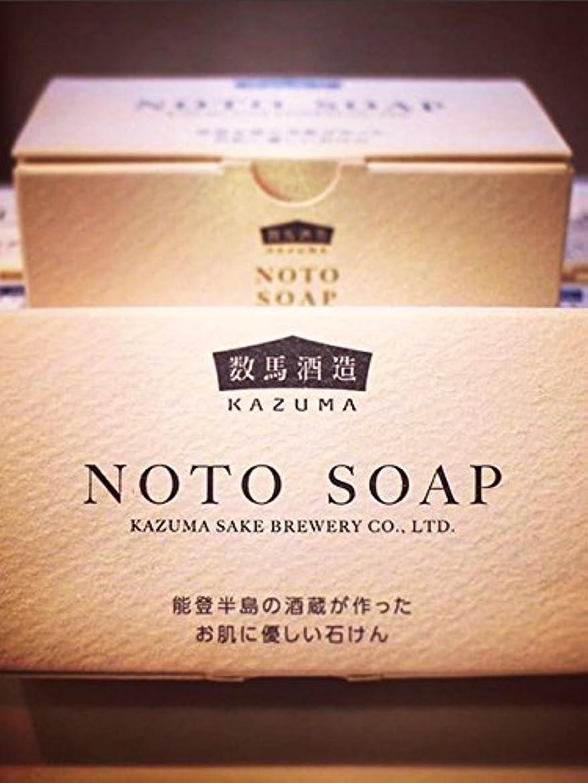 藤色最後に感謝している竹葉 NOTO SOAP 酒粕石鹸 1個80g