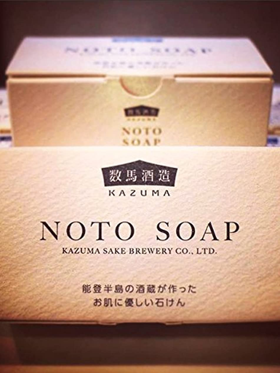 ワイヤー排除シンプルさ竹葉 NOTO SOAP 酒粕石鹸 1個80g