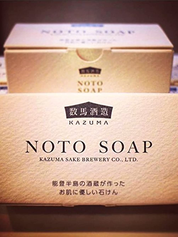 リマ比喩接続詞竹葉 NOTO SOAP 酒粕石鹸 1個80g