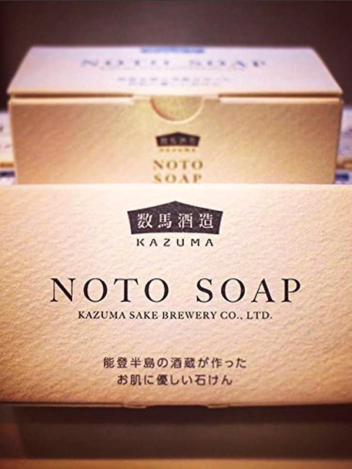 殺人キリマンジャロ道徳竹葉 NOTO SOAP 酒粕石鹸 1個80g