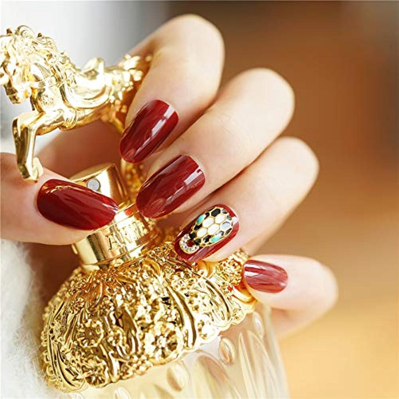 最終彼女の州24枚セット ネイルチップ 付け爪 お嫁さんつけ爪 ネイルシール 3D可愛い飾り 爪先金回し 水しいピンク色変化デザインネイルチップ (ワインレッド)