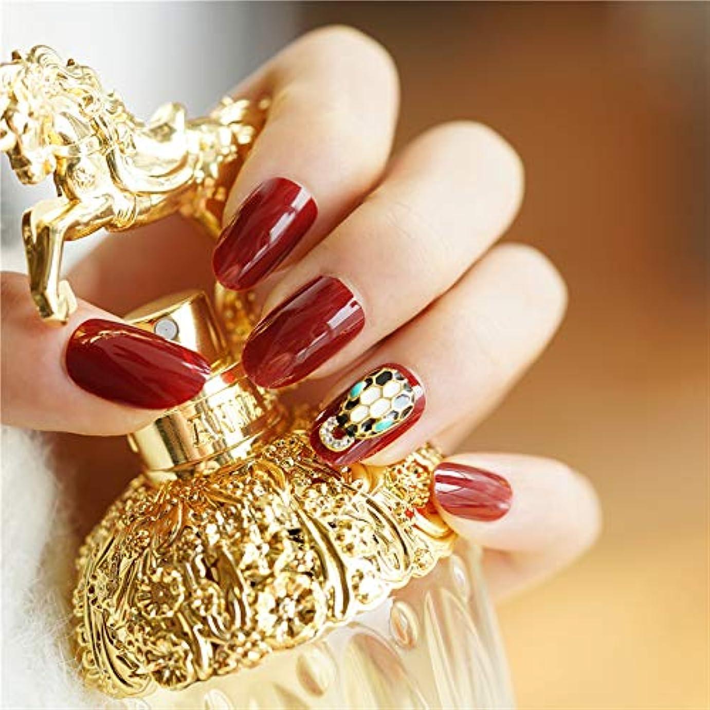 破裂結果徴収24枚セット ネイルチップ 付け爪 お嫁さんつけ爪 ネイルシール 3D可愛い飾り 爪先金回し 水しいピンク色変化デザインネイルチップ (ワインレッド)