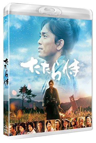 たたら侍 Blu-ray(通常版)[Blu-ray/ブルーレイ]