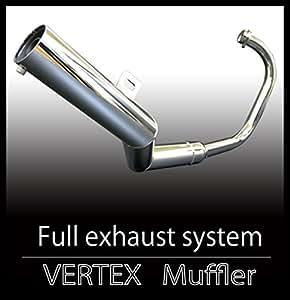 エイプ50 マフラー ショート管 メッキ バーテックス
