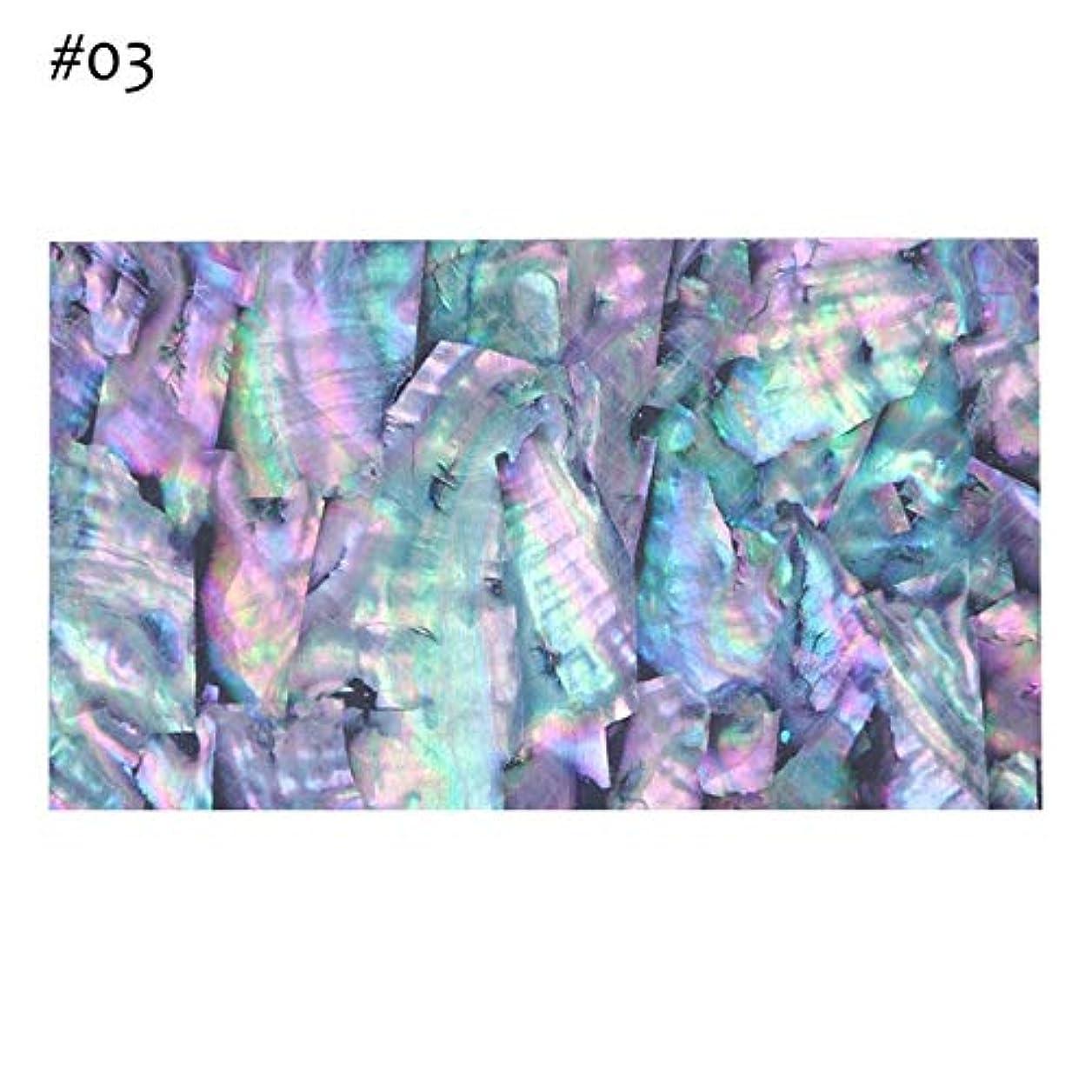 ミルク森これらSUKTI&XIAO ネイルステッカー 1シートナチュラルシェルアワビ3Dネイルステッカーグラデーション大理石接着デカール美容箔紙フレークネイルアートデコレーション