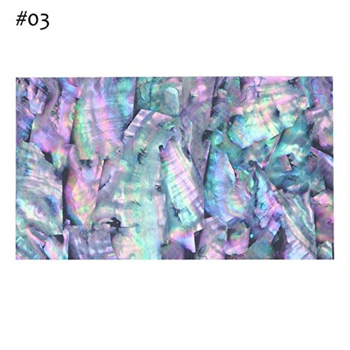 野ウサギグリット塊SUKTI&XIAO ネイルステッカー 1シートナチュラルシェルアワビ3Dネイルステッカーグラデーション大理石接着デカール美容箔紙フレークネイルアートデコレーション